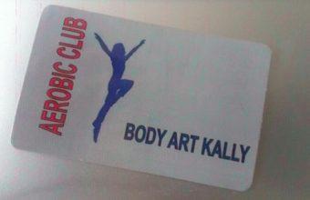 Днес 1 май – залите на Bodyart Kally са с отворени врати???